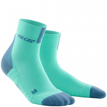 CEP Run 3.0 Short Cut Compression Socks Herren | Mint Grey